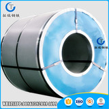 Merchandising Roll Of Polished Sheet g60 Galvanized Steel Coil Sheet