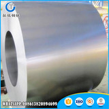 High Quality Galvanized Iron Steel Sheet Metal Coil Price Per Kg For Tile Used