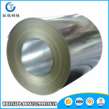 China Supplier JISG3302 / ASTM A653 / EN10143 Hot Roll Galvanized Steel Coil