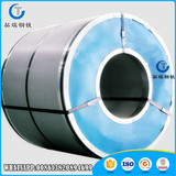 Chinese Supplier Astm A653 g90 Skin Pass Galvanized Steel Coils With Normal Spangle