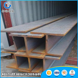 q345 hot rolled steel h beam size