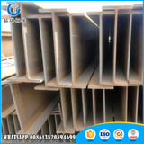 SS400 q345 hot rolled steel h beam