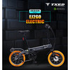 Electric Mini Bike Smart Folding e Cycle Electric Bike