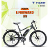 26''electric bikes with excellent riding experience