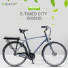 "28"" Fancy Design Men's Electric e City Bikes for Sales"