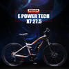 "27.5"" Fancy Electric Mountain Bicycle Middle Motor Bike full suspension"