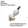 PP liquid level switch SUS level switch