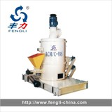 ACM Series Grinding Mill Manufacturer for AC Foaming Agent in China