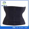 New products 2017 black neoprene waist trimmer blet
