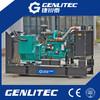 400kw Cummins Generator Open Type 500kVA Cummins Diesel Generator 50Hz