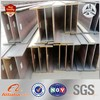 Steel h beam structure material/ construction steel / hot rolled h beam