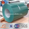 PPGI Coils, Color Coated Steel Coil, Hot Dip Galvanized Steel Coil,GI Coil