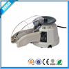 High Efficiency Automatic Tape Dispenser, Easy Operation Zcut-2 Sealing Packaging Tape Dispenser for any tape
