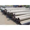 LARGE DIAMETER STAINLESS STEEL PIPE SUPPLIER