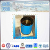CB*790-87 marine application / stainless steel lower rudder bearing