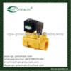 timer valve brass solenoid valve air valve with timer 2 postion 2 way solenoid valve water valve