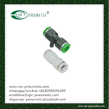 pneumatic fitting PU08 pneumatic connector air fitting pipe fitting plastic fitting