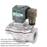 diaphragm pulse solenoid valve for dust collector aluminum alloy big port size switch valve