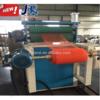 plastic MESH machine/extruder pe PP mesh plastic extruder, MESH MACHINE