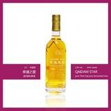 Qaidam Star-Semi-Sweet Pure Goji Juice Fermented Wine 12%