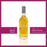 Qaidam Moon-Dry Pure Goji Juice Fermented Wine 12%