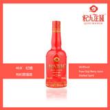 Happiness of Goji-Pure Goji Juice Distilled Spirit 40.8%