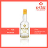 Pure Tibetan Goji Juice Distilled Spirit 42%