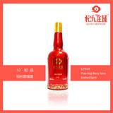 Pure Tibetan Goji Juice Distilled Spirit 52%