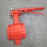 Grooved -End Butterfly Valve
