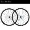 38mm carbon wheelset full carbon bicycle wheels 700C clincher wheel option hub