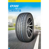 China factory car tires with own brand Comforser