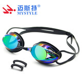 Best sell professional racing swimming goggles for adult similar to speedo arena