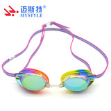 Soft silicone swimming racing glasses with single color black blue pink transparent headstrap competition swim goggles