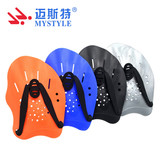 Newly wholesale Multi-colour swimming hand paddles for training