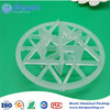 Polypropylene snowflake ring as plastic tower packing