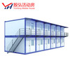 Warehouse Office Construction Site Standard K Type