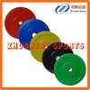 barbell rubber bumper weight plates for sale