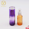 Eco-friendly 30ml Cosmetic Packaging Glass Vials With plastic Caps