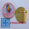 广州滴胶工艺徽章