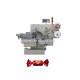 FLD-Automatic Candy double twist packing machine,Candy packing machine