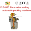 FLD-800 four sides sealing automatic packing machine