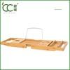 Bamboo Scalable Serving Tray Organizer bathtub caddy with wine,phone,ipad,towel storage