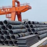 Wire Rod, Steel Bars, Angle Steel, Channel Steel, H Beams.