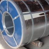 Steel Coils, Steel Strips, Steel Sheets, Stainless Steel Coils, Galvanized Steel Coils.