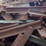 Used Rails, HMS, Steel Scraps, Copper Scraps, Aluminum Scraps, Mill Scale.