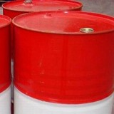 Base Oils, Mazut, Fuel Oil, Crude Oils, JP54, D2.