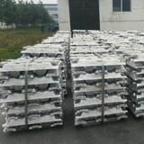Aluminum Ingots, Steel Ingots, Zinc Ingots, Lead Ingots, Copper Ingots.