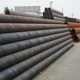 Steel Pipes, Steel Tubes, Valves, Flanges, Pipe Fittings.