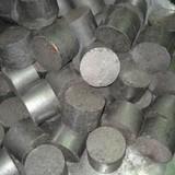 Pig Iron, Cast Iron, Steel Billets, Steel Ingots.