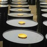 Gilsonite, Bitumen, Fuel Oil, Mazut, Base Oil, Crude Oils.